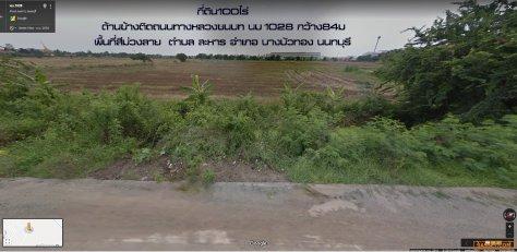 ขายที่ดิน100ไร่ พื้นที่สีม่วงลาย ติดถนน340บางบัวทอง-สุพรรณบุรี กม.4 ด้านหลังติดคลองลากค้อน 0818174659 ต.ละหาร อ.บางบัวทอง จ.นนทบุรี