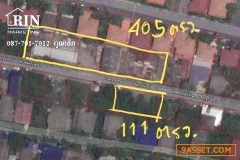 012-058 Land for Sell ขายที่ดินราคาถูก ถนนเคหะร่มเกล้า45 แยก1 มี 2 แปลงแบ่งขาย 405 ตรว. และ 111 ตรว. 087-701-7012  คุณเล็ก