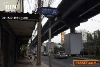 JPS62-009  ขายด่วน พร้อมผู้เช่า  บ้านเดี่ยว 2 ชั้น สไตล์อิตาลี  ใกล้ MRT วงศ์สว่าง  084-329-4964 คุณเอ