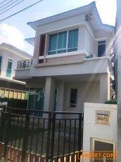 ขาย บ้านเเฝด หมู่บ้าน Life Bangkok Boulevard Rama 5 สอบถามราคาโทร 097-1923236