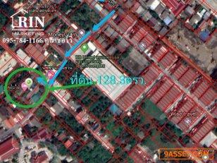 ขายที่ดิน 128.3 ตารางวา ซอย กรุงเทพ นนทบุรี 43คุณเชอร์รี่ 095-784-1166