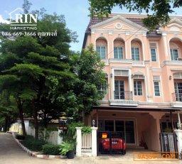 ขายทาวน์โฮม 3ชั้น โครงการ Urban Sathorn (เออร์เบิน สาทร)ติดถนนราชพฤกษ์ ใกล้ BTS บางหว้า 086-669-3666 คุณพงศ์