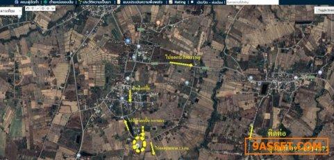 R070 - 0019 - ขายที่ดินเปล่า 2 ไร่  ต.บ้านค้อ  อ. เมืองขอนแก่น จ. ขอนแก่น