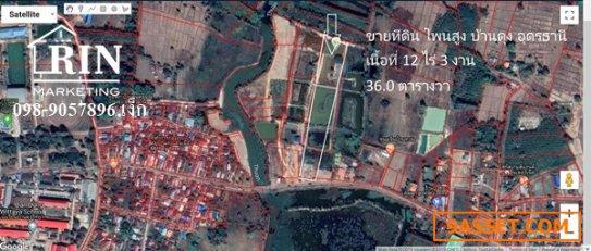ขายที่ดิน โพนสูง บ้านดุง อุดรธานี ติดถนน 2 ด้าน เนื้อที่ 12 ไร่ 3 งาน 36 ตารางวา 098-9057896 เง็ก