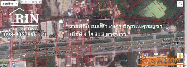 ขายที่ดิน ถมแล้ว ทุ่งครุ ติดถนนพุทธบูชา เนื้อที่ 4 ไร่ 31.3 ตารางวา 098-9057896