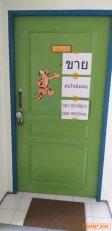 ขายคอนโด บ้านสวนธน รัตนาธิเบศร์ ซอยรัตนาธิเบศร์ 28 นนทบุรี