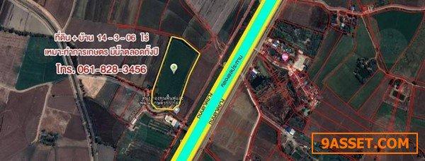 ขาย ที่ดิน เนื้อที่ 14-3-06 ไร่ อำเภอหันคา จังหวัดชัยนาท /ต้น 061-828-3456