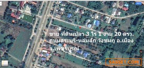 ขายที่ดิน ถมแล้ว 3-1-20 ไร่ติดถนนใหญ่สาย 21 สระบุรี – หล่มสัก ตรงข้ามวัดยาวีเหนือ  098-9057