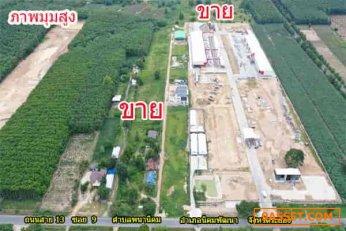 ขายที่ดิน ทำเลเด่น ติดถนนสาย 13 ซอย9-10 นิคมพัฒนา ระยอง