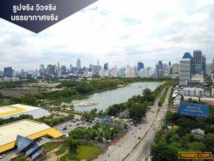 ขายคอนโด ไซมิส ควีนส์ (Siamese Queens) ใกล้ BTS 50 m. Luxury Condo 1 bedroom 58 sqm.  ชั้น 15 คุ้มที่สุดในพระราม 4 (Rama 4) การันตีราคาถูกสุด