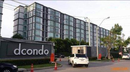 ขาย D CONDO  อ่อนนุช - พระราม 9ถนนเฉลิมพระเกียรติ กรุงเทพฯ