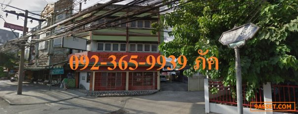 ขายที่ดินติดถนนลาดพร้าว65/1 ราคาถูก