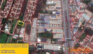 R012-65 ขายที่ดินเปล่า 240 ตรว. วงเวียนพระราม 5 ถนนร่วมใจพัฒนา ใกล้ Homepro ราชพฤกษ์