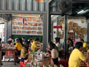 เซ้ง!! ร้านอาหาร พร้อมอุปกรณ์ @โครงการบล๊อคสเปค รัชโยธิน