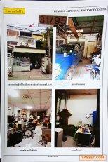 ขายทาวน์เฮ้าส์ 3 ชั้น หน้ากว้าง 4.5 เมตร ลาดพร้าว 23/รัชดา 30/32