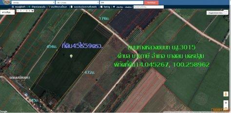 ที่ดิน45ไร่ พื้นที่สีเขียวลาย ติดถนน3015 วัดคลองเสมียนตรา หน้ากว้าง176ม.ห่างจากถนนใหญ่ 3กม.Tel:0818174659 บางภาษี อ.บางเลน นครปฐม ระยะห่างจากถนน346ปทุม-บางเลน 3 กม. สภาพเป็นพื้นนา การคมนาคมสะดวก ราคาไร่ละ8แสน สนใจติดต่อ คุณศรี 0818174659