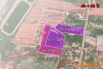 R-101-005  ขายด่วน!!! ที่ดินเมืองขอนแก่น ใกล้สนามบิน 45-1-35ไร่ (5.6 ล้าน/ไร่)