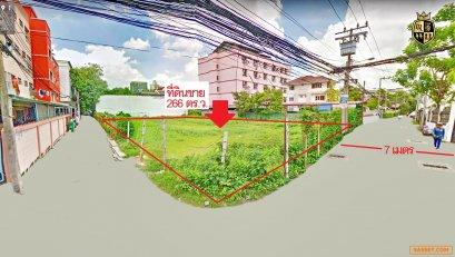 ขายที่ดินในซอยสุขุมวิท 55 ทองหล่อ 25 เขตวัฒนา กรุงเทพฯ 266 ตร.ว.