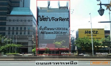 ให้เช่าพื้นที่สำหรับโฆษณา พื้นที่ 20x16 เมตร อาคารมุกดา (สาทร)