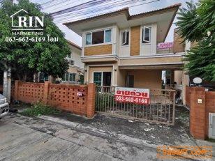 ขาย บ้านแฝด2 ชั้น บ้านเติมรัก3 บางบัวทอง ถูกที่สุดในโครงการ 063-662-6169 โอม