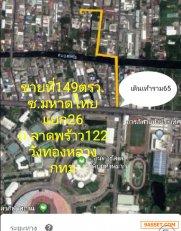 ขายที่ดินเปล่า ซอยมหาดไทยแยก26 วังทองหลาง กรุงเทพฯ