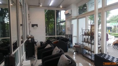 เซ้ง!! ร้านทำผม สไตล์ออแกนิค @ริมถนนพระราม3 ในโครงการหูกระจง