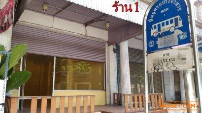 ให้เช่า!! ร้านค้า ติดถนนใหญ่ ตรงกับป้ายรถประจำทาง @พัฒนาการ เขตสวนหลวง กทม