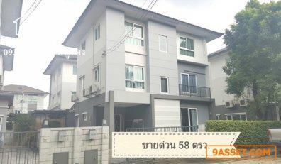 ขายด่วน บ้านเดี่ยว 3 ชั้น มายด์- ติวานนท์  Mind Tiwanon 093-2659665 หนูแดง