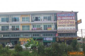 ขายถูกที่สุดตึกแถว 4 ชั้น ย่านตลาดไท