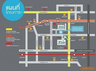 ขายคอนโด The One Plus @ Srinakarindra 29 ตร. ม. อาคารA ใกล้รถไฟฟ้าสายสีเหลือง, Airport Link, ทางด่วน