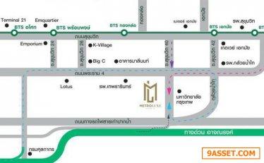 ขายถูก! คอนโด Metro Luxe Rama 4, 1 ห้องนอน 1 ห้องน้ำ ขนาด 24. 66 ตร. ม. อาคาร C ชั้น 5