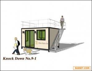 บ้านน็อคดาวน์สำเร็จรูป สไตล์โมเดิร์น เหมาะสำหรับพักอาศัย