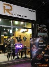 เซ้งด่วน!! ร้านอาหาร พร้อมอุปกรณ์ @เชียงใหม่ เส้นถนนราชพฤกษ์พืชสวนโลก หางดง