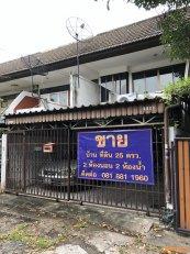 ขายบ้านทาวน์เฮาส์ 2 ชั้น ถนนพหลโยธิน บางเขน กรุงเทพฯ