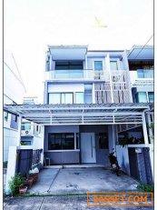 ขาย ทาว์นโฮม 3 ชั้น 3 นอน 3 น้ำ บนที่ดิน 19.7 ตรว. โครงการบ้านใหม่ 2 ซ.พุทธบูชา 36 ของ Land & House สภาพดีมาก รับประกัน!!!