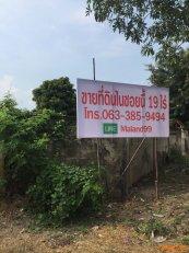 ขายที่ดิน 19 ไร่ บริเวณคลองเจ๊ก อำเภอบางบัวทอง จังหวัดนนทบุรี