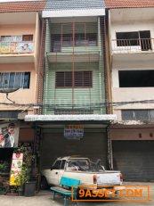 ขายอาคารพาณิชย์ 3 ชั้น ถนนเสรีไทย 77