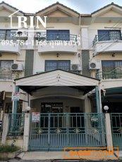 ขายทาวน์โฮม 3 ชั้น หมู่บ้าน เปี่ยมสุข (รัตนาธิเบศร์) 38 ขนาด 26 ตารางวา 3 ห้องนอน 3 ห้องน้ำ 095-784-1166 คุณเชอร์รี่