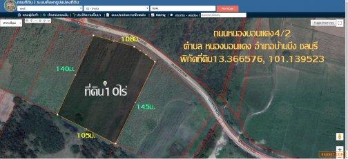 ขายที่ดิน10ไร่ หน้ากว้าง108ม. ถนนหนองบอนแดง4/2 ต.หนองบอนแดง อ.บ้านบึง จ.ชลบุรี ห่างจากถนนวิฑูรดำริ 3กม. ห่างจากอำเภอบ้านบีง 9กม. การคมนาคมสะดวก ราคาไร่ละ2ล้าน สนใจติดค่อ คุณศรี 0818174659 พิกัดที่ดิน 13.366576,101.139523