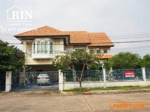 ขายบ้านเดี่ยว 2 ชั้น หมู่บ้านมัณฑิกา บางบอน 3 แยก 1 ไก่ 097 9496979