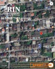 R005-018 ขายด่วน ที่ดินเปล่า เพชรเกษม79 แยก9 หนองแขม กรุงเทพมหานคร 063 393 7979 คุณพล