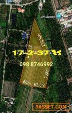 R029 - 206 ขายถูก ด่วน!  ที่ดินเปล่า 17-2-37 ไร่ เอกชัย บางบอน 064 3304059 นุ้ย