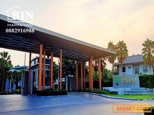 L422 ขาย บ้านเดี่ยว หลังมุม 104 ตรว The Palm Pattanakarn 38 เดอะปาล์ม พัฒนาการ 38 พร้อมอยู่ โทร: 0882916988