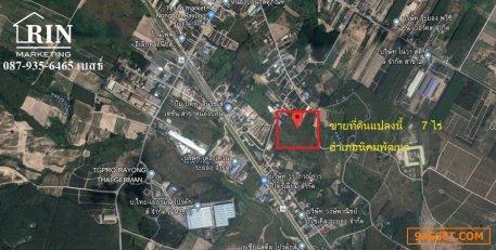 R051-020 ขายที่ดิน  7 ไร่  นิคมพัฒนา ระยอง ที่ดินนิคมพัฒนา ใกล้สี่แยกหนองบอน 087-935-6465 เบสธ์