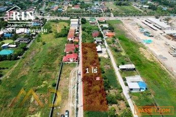 ขายด่วน!!! ที่ดินเปล่าถูกมาก ถมแล้ว มีนบุรี สุวินทวงศ์ ถ.ราษฏร์อุทิศ 400 ตร.ว 0658782639 คุณอุ้ม