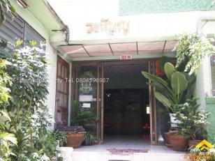 ขายอพาร์ทเม้นท์ วทัญญู รามคำแหง 52 ( สหกรณ์ 2 ) หัวหมาก บางกะปิ