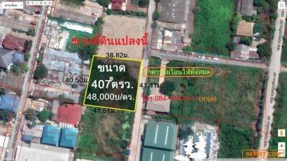 ขายที่ดิน 407 ตรว.ซอยกรุงเทพกีฑา 37 แยก 3  ใกล้สนามบินสุวรรณภูมิ