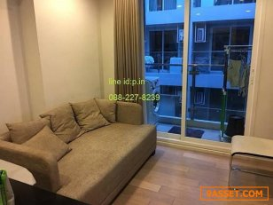 ขายด่วน 15 สุขุมวิท เรสซิเดนซ์ (15 Sukhumvit Residence) 1 นอน มีระเบียง พร้อมผู้เช่า 0882278239 อิน