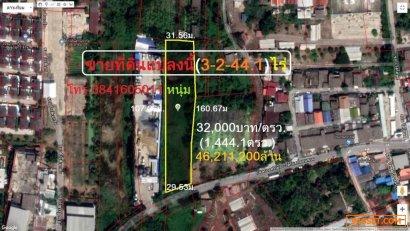 ขายที่ดิน 3 ไร่ 2 งาน 44.1 ตรว. ถนนบางศรีเมือง-วัดโบสถ์ดอนพรม (ถนนราชพฤกษ์-นนทบุรี1)
