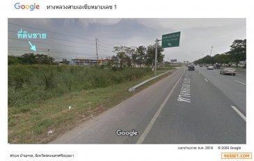 ขายโกดังสินค้า 13 ไร่ ติดถนนสายเอเชีย เมืองพระนครศรีอยุธยา 098  101 9878